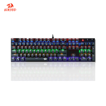 Cool Professional Redragon K350 Multimedia Mechanical Redragon Keyboard Gaming