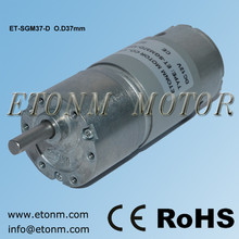 small power longlife 37mm dc motor for cordless drill 200rpm