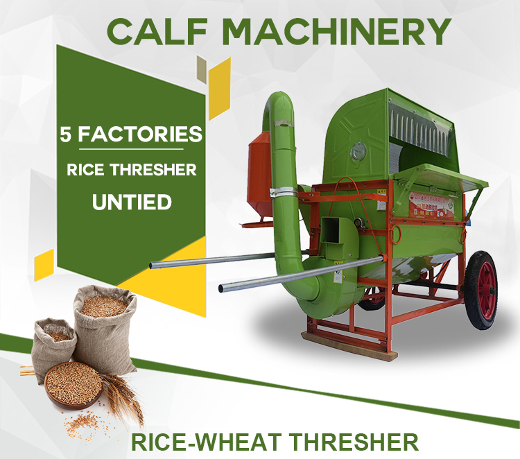 Factory price portable mini rice thresher machine