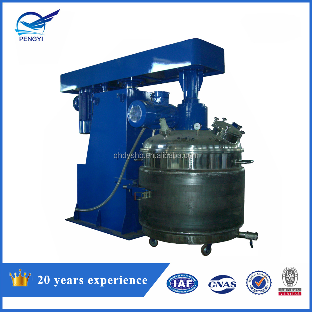 high and low speed double shaft mixer for coating, paint industry