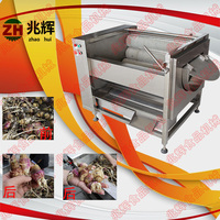 Zhaohui commercial waroot vegetables cleaning taro ginger potato skin peeling machine