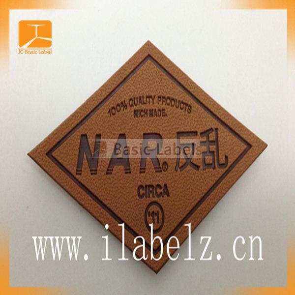 self adhesive leather patch