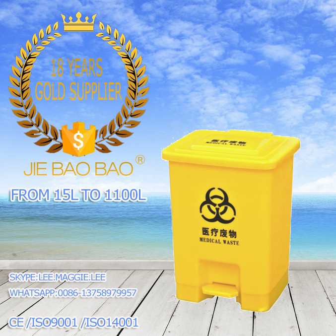 Square Plastic pedal dustbin 15L hand free medical yellow waste and recycling bins