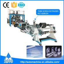 Sheet making extruder pet extrusion no need dryer and crystallizer
