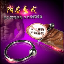 Inside diameter 33 mm Dildo delay stainless steel beads delayed penis ring