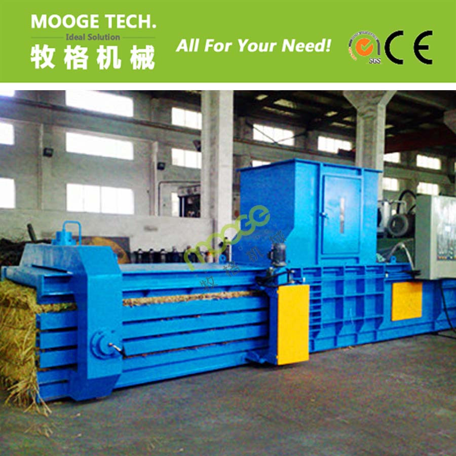 hydraulic vertical small baler machine for waste paper / plastic film