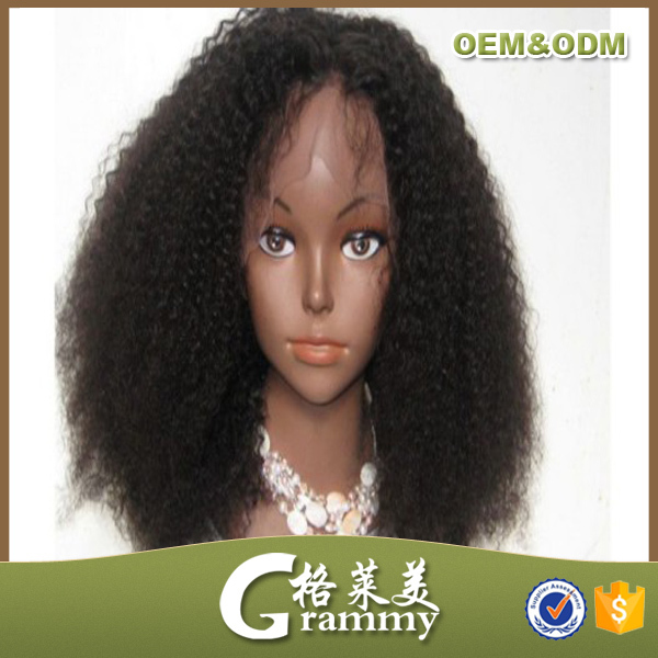 Cheapest Lace Front Wig 118