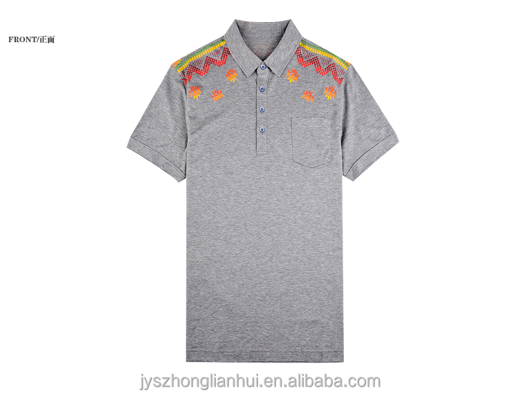 Men's grey stylish mercerized cotton t-shirts