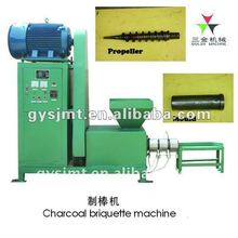 Rice husk briquetting press machine