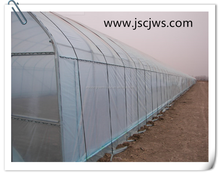 Greenhouse Agriculture PEP film
