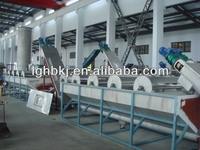 Plastic film washing plant/high output plastic PE PP film washing and recycling line/plastic bags recycling