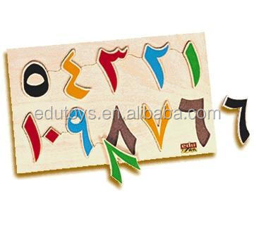 New and popular custom wooden puzzle arabic number toys