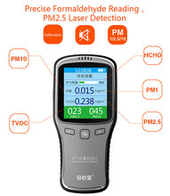 New home use China manufacture PM 2.5 sensor particle air quality detector for pm 10 or pm2.5