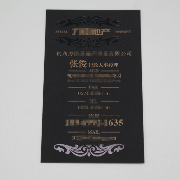 New Arrival Black Card Black Hot Stamping Fancy Paper Business Cards