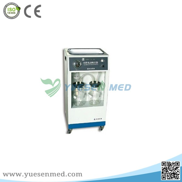 YS-23A1 Medical Emergency Portable Suction Machine/Suction Unit /Suction Pump