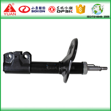 Good performance 48540-39225 adjustable gas shock absorber for Toyota camry 1997