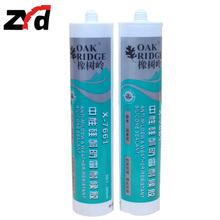 Weather Resistance Mouldproof RTV Silicone Sealant Adhesive