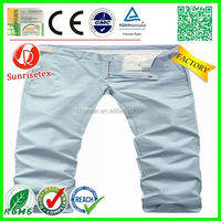 Fashion New Style summer solid color ladies under pants Factory