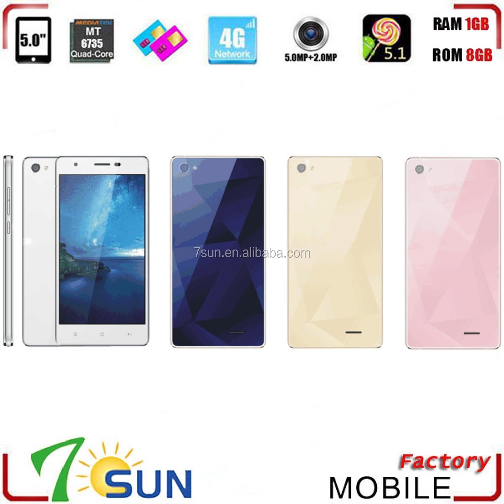 2017 V11 low price 4g mobile