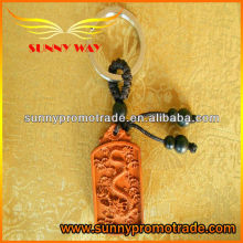 Classical Chinese dragon wood keychain