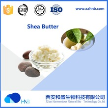 Skin care product Natural Shea Butter Extract shea butter wholesale