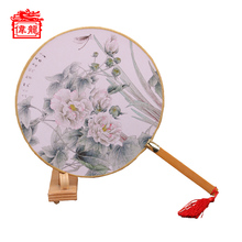 Chinese Character Silk And Bamboo Large Chinese Dancing Fans TS-03
