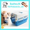 Dog Travel Airline Airplane Carrier Plastic Pet Travel Cage