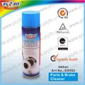 Car care Brake cleaner spray