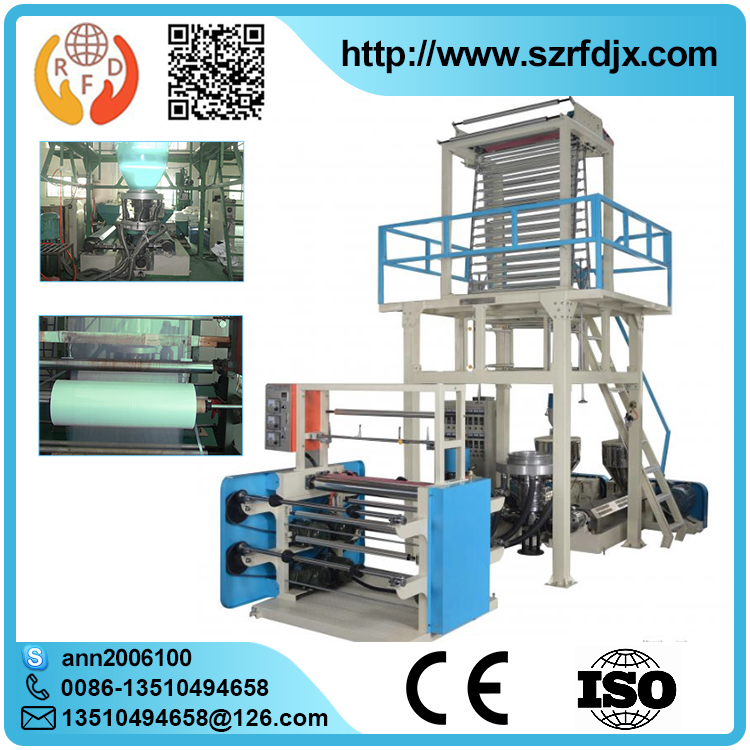 Factory Best Price Double Layer Co-Extruding Traction Rotation Plastic Film Blowing Machine