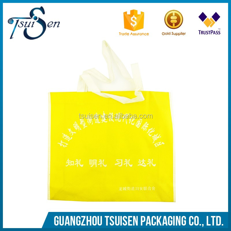 recyclable big pp non woven rice bag ,non-woven packaging bag