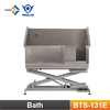 BTS-130E/BTS-131E Deluxe Dog Wash Machine Electric Lifting Dog Bathing Tub Stainless Steel Dog Bath