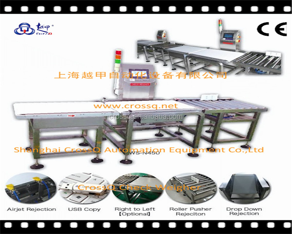 High accuracy online conveyor check weigher