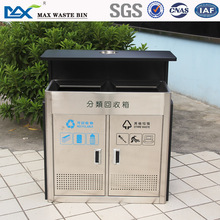 SS Collection Segregated colour coded Standard rubbermaid garbage container metal garbage bin