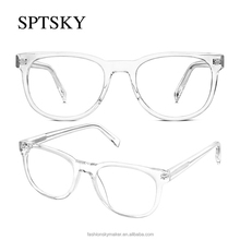2017 stylish design china transparent spectacle frames for fashion men