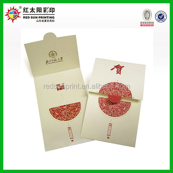 China Hight Quality Paper Colorful Edge Debossed Business Card