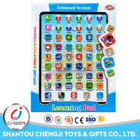Intelligent toy kids laptop computers learning machine with big screen