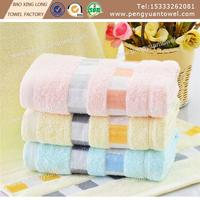 100% cotton Bargello style hand towel