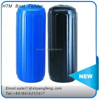 Oem China manufacturer boat ship fenders