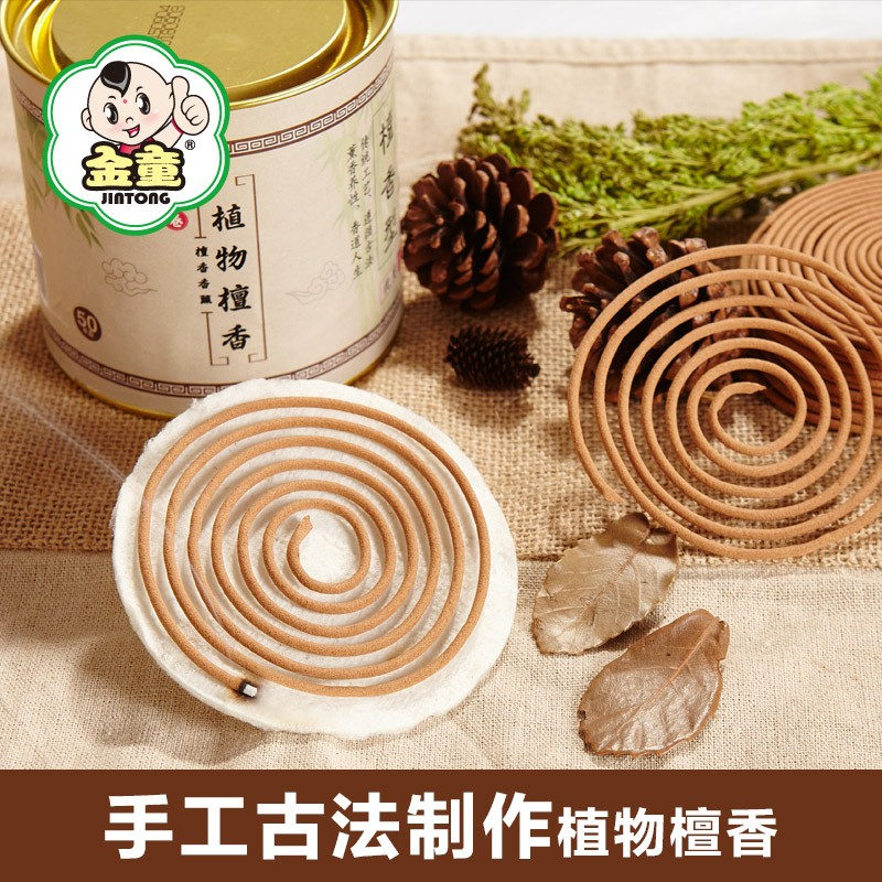 sandalwood coil incense coil hot sale incense coil repel mosquito