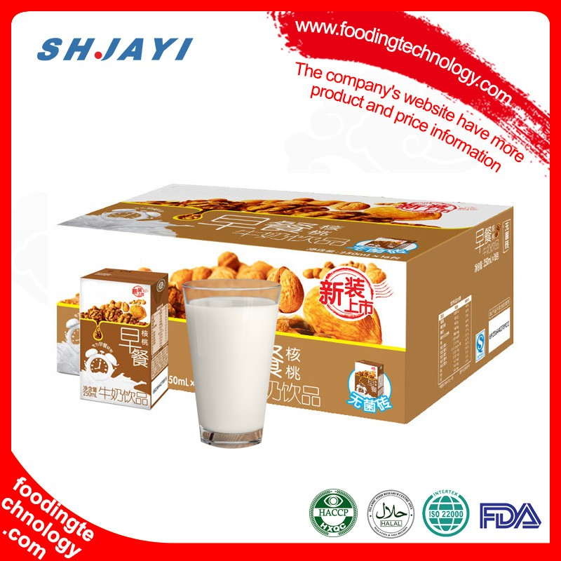 New product promotion orange Drinking Fermented Milk Stabilizer