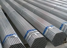 Prime quality low price schedule 20 galvanized steel pipe