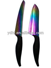 high quality titanium coating stainless steel kitchen knife set,colorful knife
