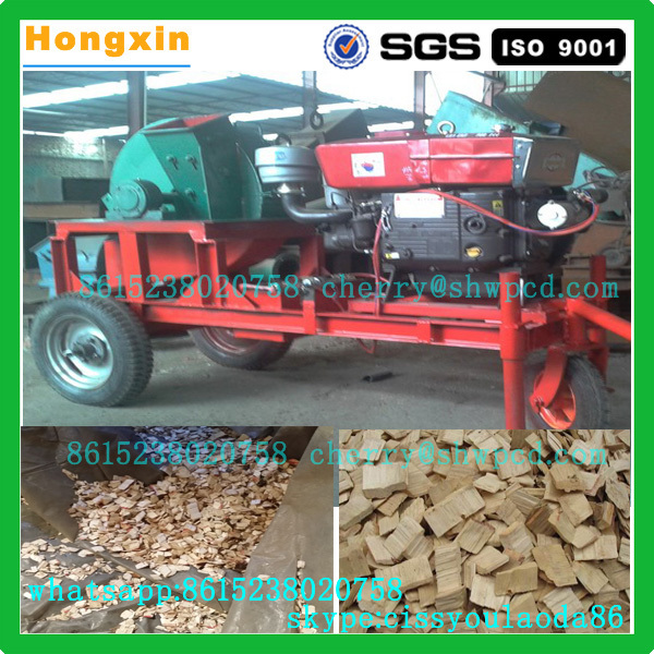 Wood shredding machine PTO wood chipper (8).jpg