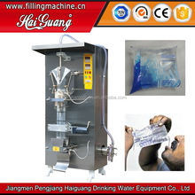 Made In China Factory Price Automatic Beer Packaging Machine