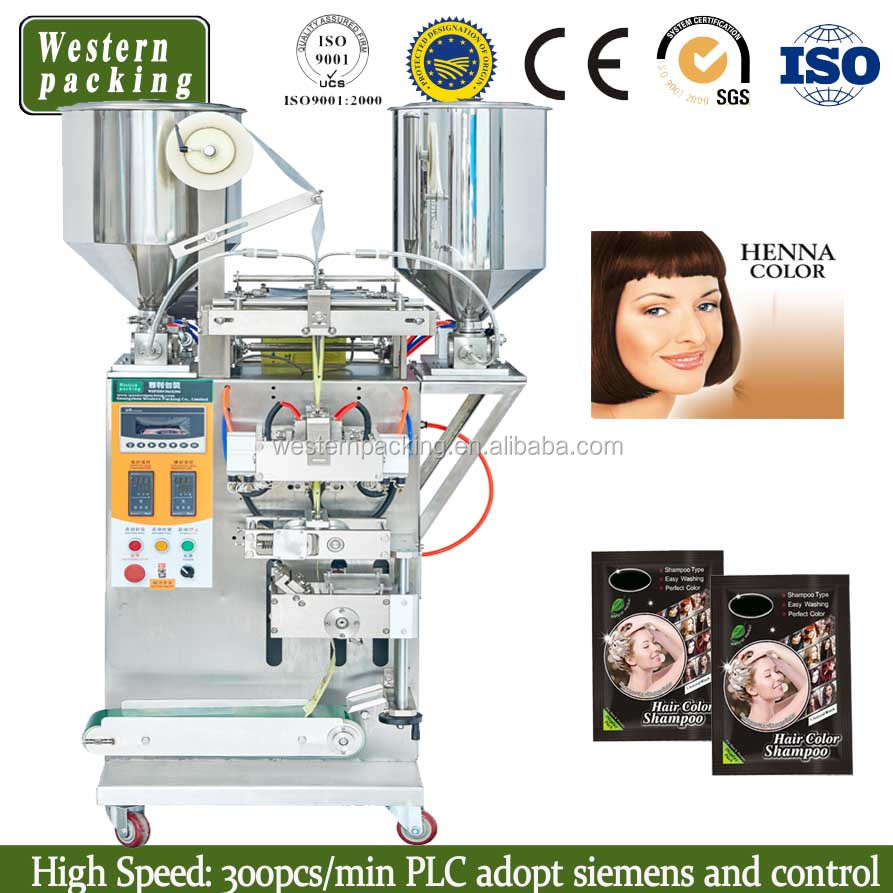 Black Hair Color Shampoo Packing Machineshampoo Sachets Packing