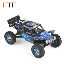 1:10 RC Car for Children Remote Control Cars with colour Mini Car RC