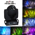 Hot sharpy beam 200 /200w 5r moving head stage light ,disco light,stage beam light