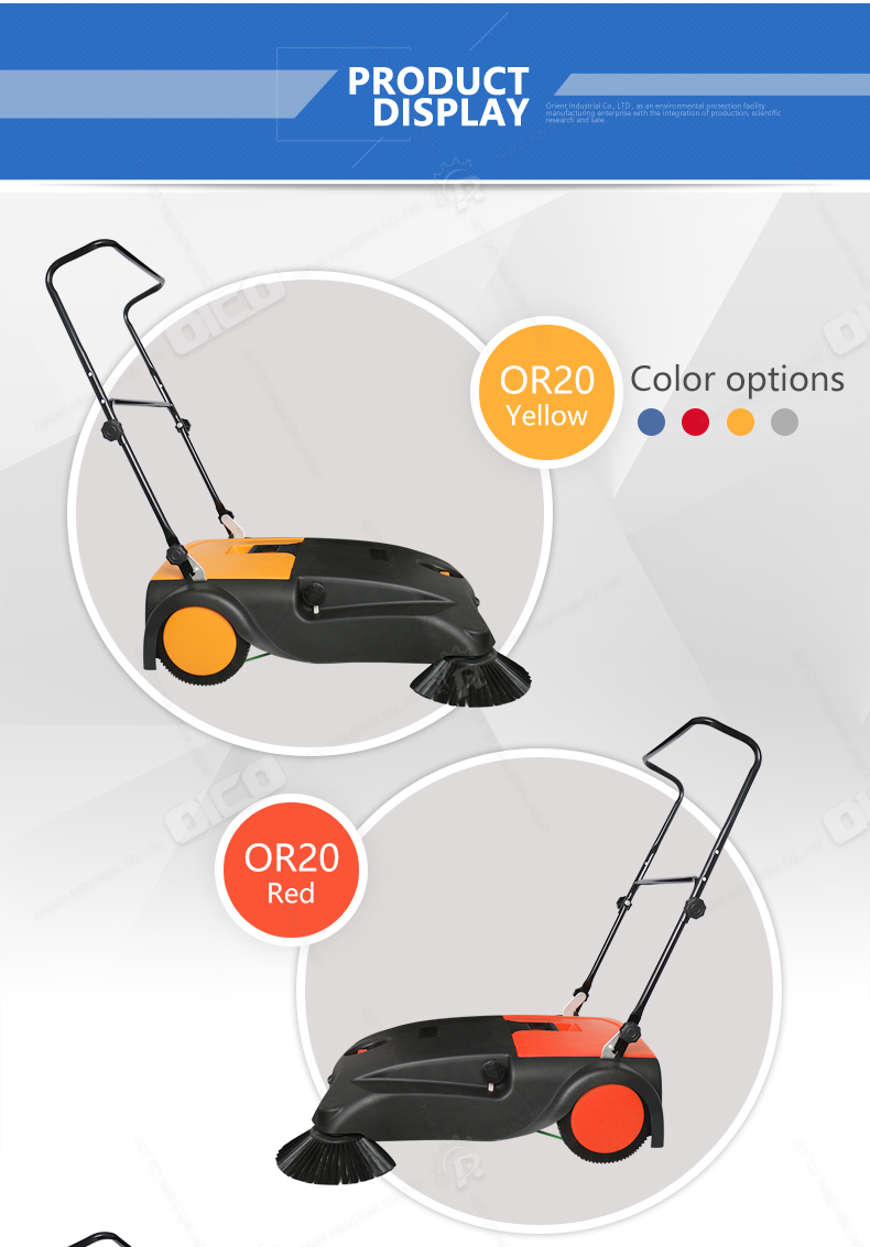 Manual Sweeper, Manual Street Sweeper, Manual Push Sweeper