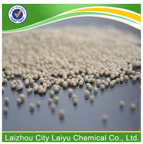 Water soluble magnesium sulphate monohydrate fertilizer LAIYU typel