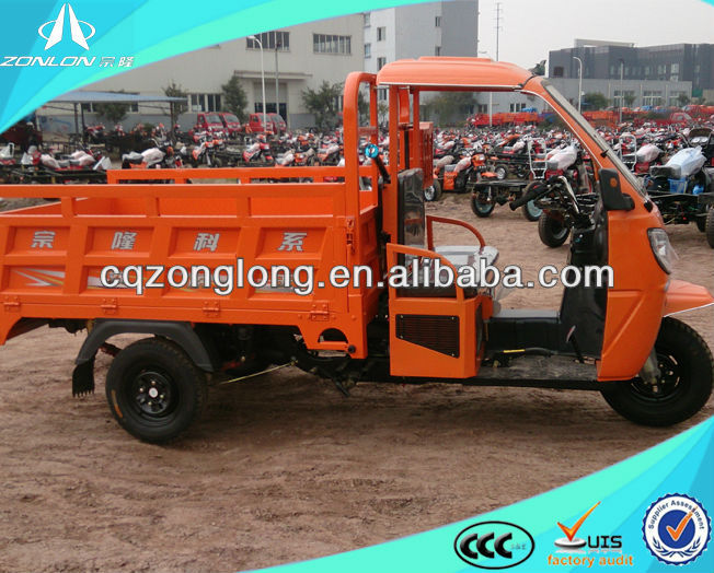 2016 china new designed motorized cargo tri-truck with wide cushion